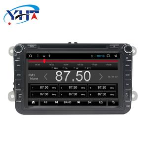 8 Inch Car Dvd Gps Navigation Wholesale, Gps Navigation Suppliers
