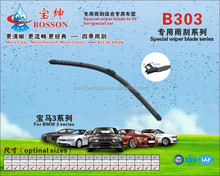 motorcycle hks silicon wiper blade B303 for car windscreen