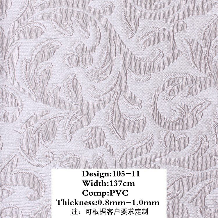 105-11 Vacuum Embossed PVC leather for Mexico