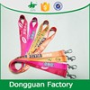 Promotional cheap ID card holder custom sublimation polyester lanyard