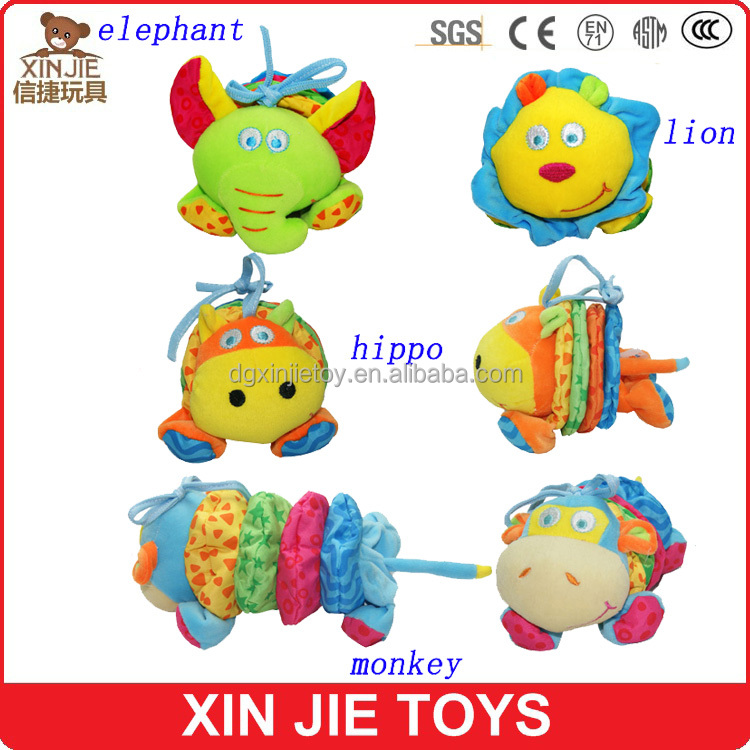 customize pull string vibrate plush baby toy funny vibrate hanging soft baby toy
