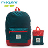 Three color msquare traveling lightweight soft foldable backpack travel bag
