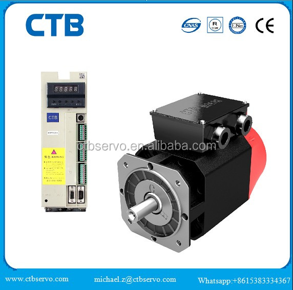 23.6N.m 1500/8000rpm 204*204mm 3.7KW electric motor