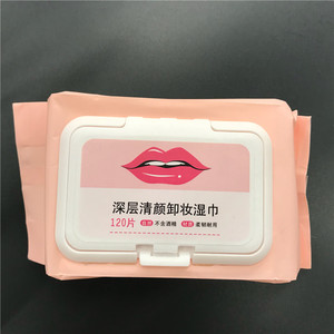 Makeup Removal Wet Wipe Make-up Remover Wipe Cleaning Face Make up wipes