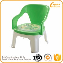 Metal outdoor furniture armrest kids chairs