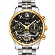 2016 новые карнавальные турбийоны военные мужские механические часы, золотые полностью стальные часы из натуральной кожи, водонепроницаемые...(Китай)