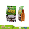 Compound Material Custom Made Heat Seal Disposable Printed Cheap Pet Dog Food Plastic Packaging Bags