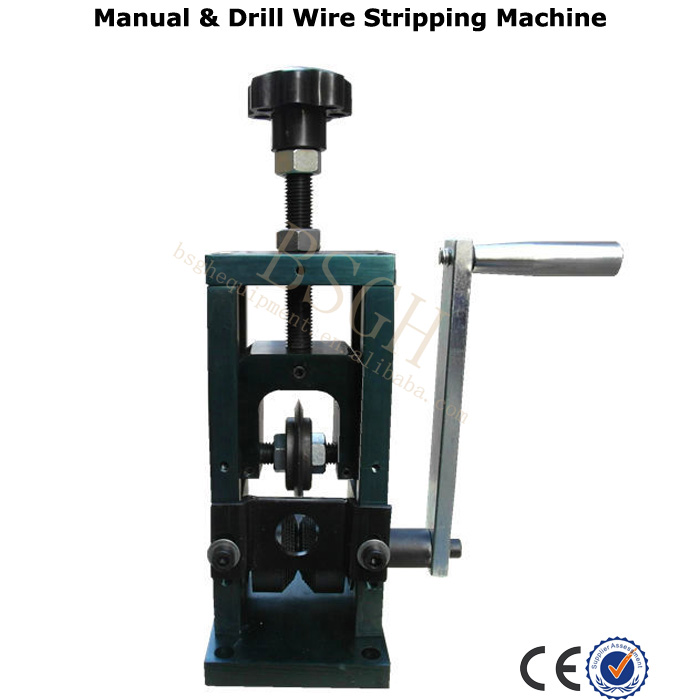 Electric Motor Winding Wire Stripping Machine, Electric Motor ...