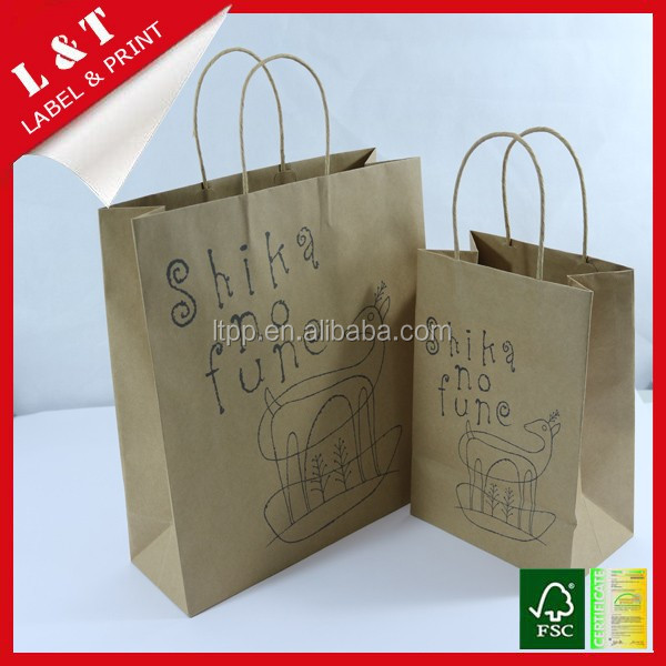 2016 hot sale paper package bag for men clothes