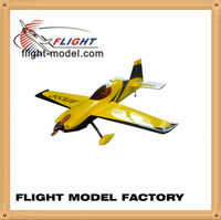 flying wing rc plane F122 MXS-R 64