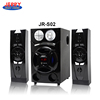 /product-detail/2018-new-arrivals-wooden-home-theater-speaker-system-jr-s02-60721245770.html