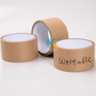 New Product Of Offer Printing Reinforced Water Activated Kraft Paper Gummed Tape