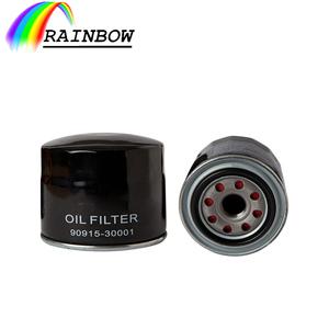 Sakura Filters, Sakura Filters Suppliers and Manufacturers