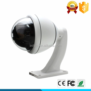 1080P IP Mini size 360 degree High Speed Dome CCTV Camera oem cctv security camera