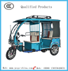 60V 1000W Bangdesh Battery Operated Three Wheeler Electric Tricycle Price
