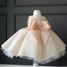 Fancy <span class=keywords><strong>Ragazze</strong></span> Wedding Party Dress Ultimo Disegno Del Bambino Girl Party Dress Bambini <span class=keywords><strong>Abiti</strong></span> Disegni