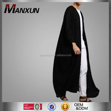 modern islamic clothing muslim long loose mens cardigan