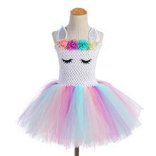 Рождественское платье для маленьких девочек, платье-пачка с единорогом и повязкой на голову с крыльями ангела(Китай)