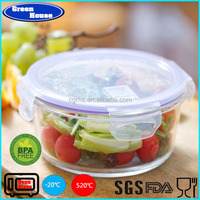 High Borosilicate Glass Round Shape Storage Food Container With Air-tight Lid