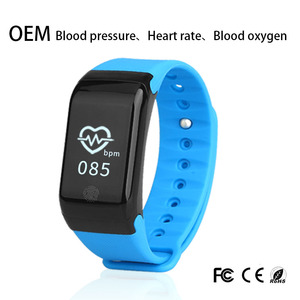 2018 best smart watch blood pressure heart rate fitness tracker smart bracelet band CE ROHS OEM sport watch