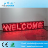 P10 outdoor led scrolling text sign