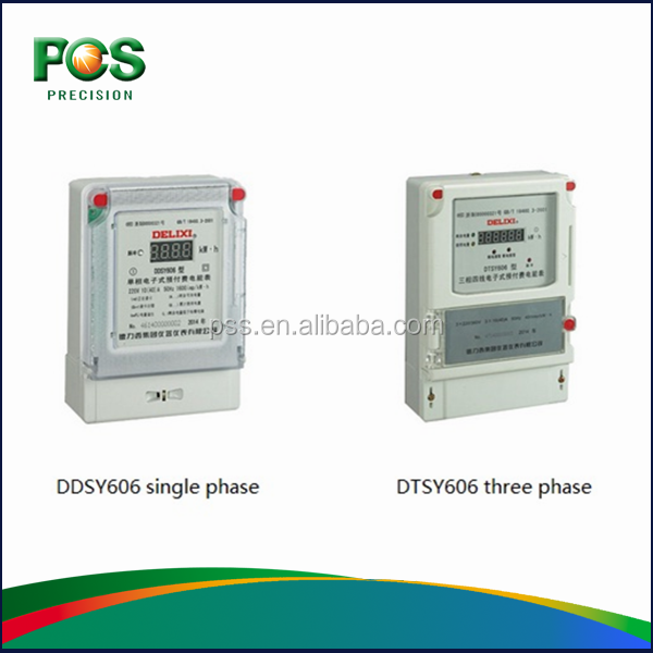 Single Phase 220V 240V 100A Prepaid electrical meter
