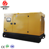 electric start water cooled system diesel power generator with CE and digital control and sound-proof
