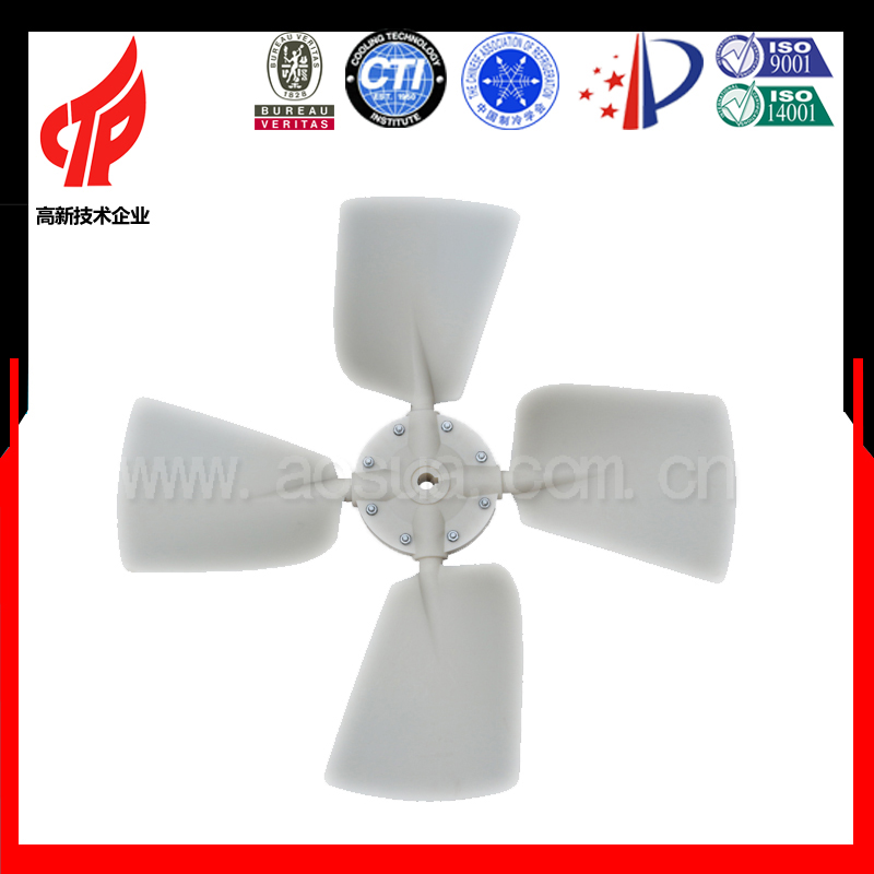 860mm ABS material fiberglass cooling tower fan price