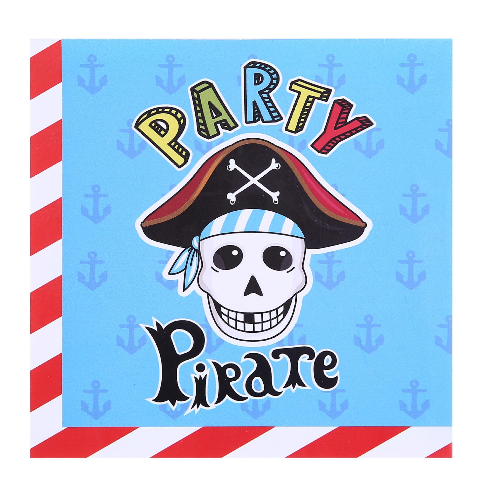 именно картинки пират пати сразу
