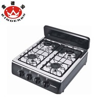 South America new design 4 Four burner tempered glass top gas stove gas cooker portable gas stove cooktop