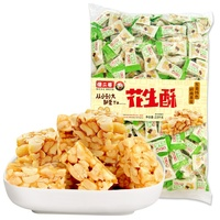 2.5KG bulk package peanut brittle candy vegan food snack