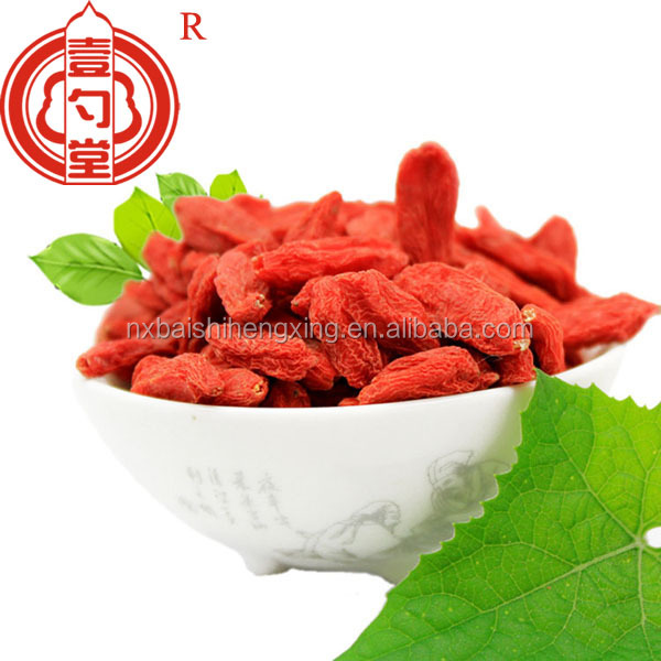 China Certified Organic Dry Goji Berry Dried Fruit With Sweet Taste