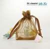Jewellery Packaging Pouch Wedding Favor Bag Cosmetic Promotion Drawstring Bag Organza Gift Bags