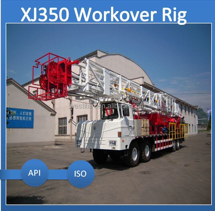 XJ350 Workover servicing rig for sale