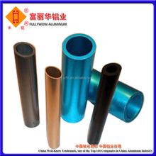 Color decorative polished aluminum tube for building materials by customized