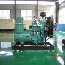 gas engine generator price hho power generator 25kw diesel generator price