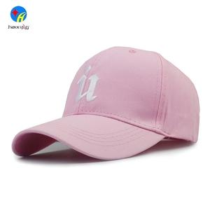 209dfde4651c5 Custom Hats Wholesale, Hats Suppliers - Alibaba