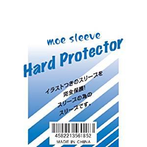 Moe Sleeve Hard Protector