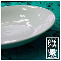 Top Quality Custom Logo Ceramic Plates Dishes