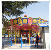 /product-detail/kiddy-carrousel-popular-amusement-park-outdoor-playground-equipment-60385355256.html