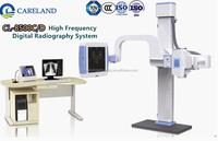 500mA Xray Digital X-ray equipment Radiology X ray Machine with Flat Panel Detector