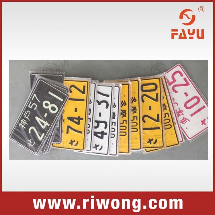 Japan Nummernschild,Euro Nummernschild,Jdm Nummernschild - Buy Japan ...