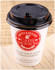 12 oz single layer paper cups,hot drink cup