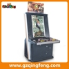 High quality video game console for kids WW-QF209 video acade game machine