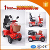 New design manual scooter 50cc