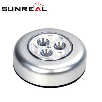 Light And Dark Sensor Light Sensor Price Push Light Cheap Price ...