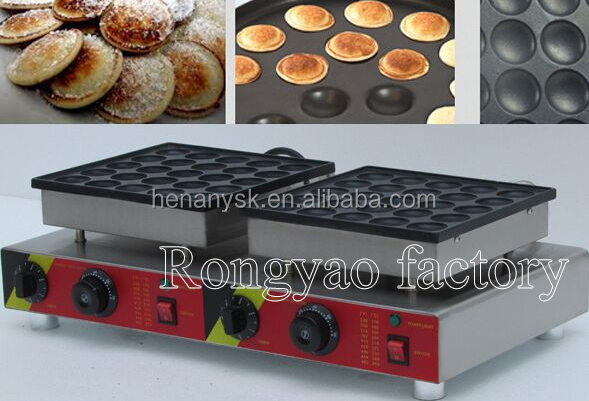 IS-NP-543 Double Headed Muffin Machine Commercial  Muffin Maker Waffle Machine Hot Sale