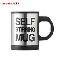 Everich Self Stirring Coffee Mug Cup Funny Electric Stainless Steel Automatic Self Mixing Travel Mixer Cup
