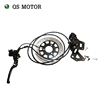 ZhanXiang Shuangzixing Disc brake set for electric scooter motorbike assembly