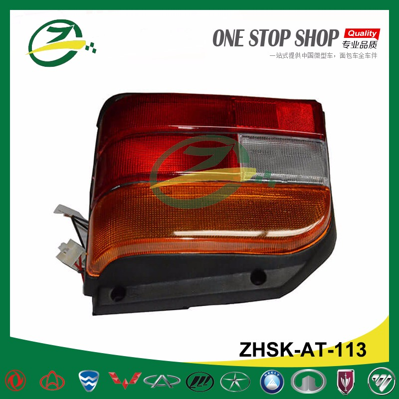 Suzuki Alto đuôi đèn taillamp tail light